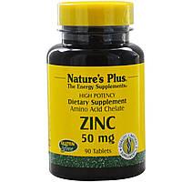 Цинк (Zinc), Nature's Plus, 50 мг, 90 таблеток