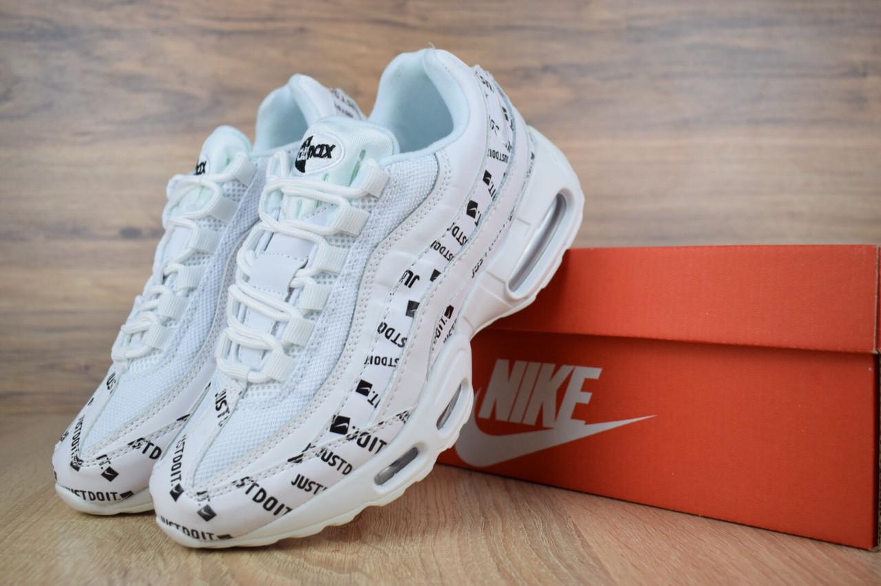 1b7a6daf Женские кроссовки Nike Air Max 95 кожаные качественные на шнуровке весна- осень (белые), ТОП-реплика