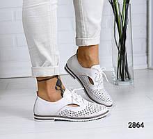 Женские натуральные кожаные белые туфли на шнуровке на низком ходу