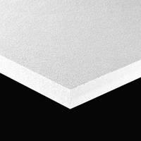 Подвесные потолки плита Bioguard Acoustic 600x600x17мм