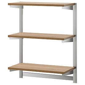 IKEA KUNGSFORS (392.543.26) Рейлінг з магнітами polka/bar для ножів, нержавіючої сталі, золи