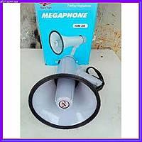 Громкоговоритель MEGAPHONE HW 20Bт Рупор мегафон с функцией записи, фото 1