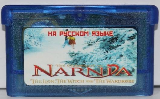 "Картридж на GBA ""NARNIA"""