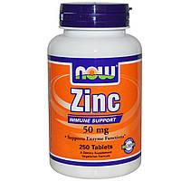 Цинк (Zinc), Now Foods, 50 мг, 250 таблеток