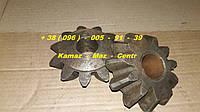 256Б-2403054 Сателлит дифференциала с втулкой КРАЗ (серийный)  Завод