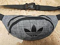 Сумка на пояс adidas Ткань катион матовый 600*600 PVC мессенджер/Спортивные барсетки сумка только опт, фото 1