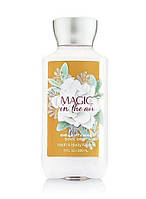 Лосьон для тела Bath&Body Works Magic in the Air