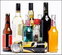 Уничтожение алкогольных и слабоалкогольных напитков