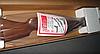 Пневматическая винтовка Weihrauch HW77(Вайраух 77), фото 6