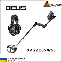 Металлоискатель XP Deus 22 х35 WS5