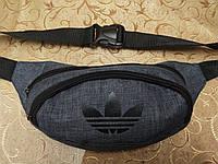 Сумка на пояс nike Ткань катион матовый 600*600 PVC мессенджер/Спортивные барсетки сумка только опт, фото 1