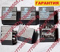 Реле Tyco V23084-C2001-A303 или V23084-С2002-A403 реле ZKE GM5 BMW Audi Volkswagen