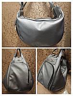 Рюкзак- сумка женские стильная gucci эко кожа (серый) 38*28*19