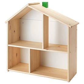 IKEA FLISAT (502.907.85) Будинок для ляльок/полиця настінна