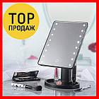ЗЕРКАЛО с LED подсветкой для макияжа 👰 Large Led Mirror / Косметическое настольное зеркало - МЕЧТА КАЖДОЙ 👰, фото 2