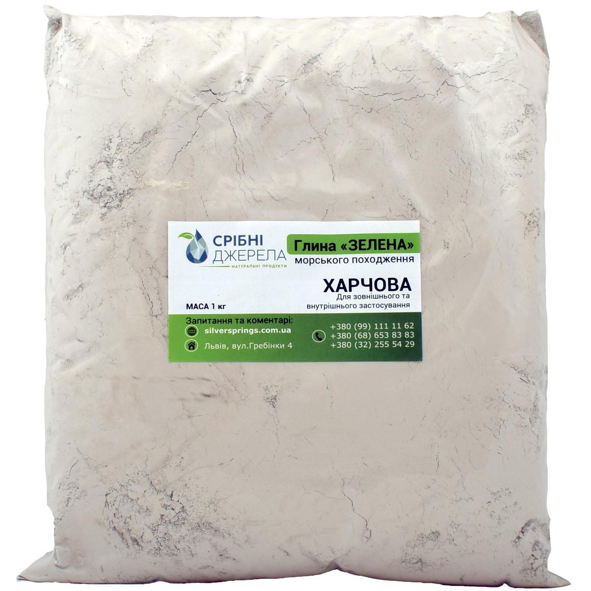 Пищевая Зеленая глина (100% натуральная), без примесей, 1000 г