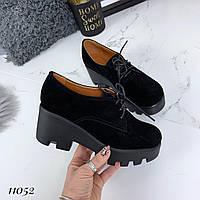 Обувь Броги — Купить Недорого у Проверенных Продавцов на Bigl.ua 339a589ef605d