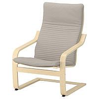 IKEA POANG (392.407.87) Креслоok светлые