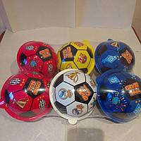 Пластиковый Мяч с сюрпризом 6 шт.