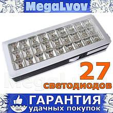 Фонарь - Лампа с встроенным аккумулятором