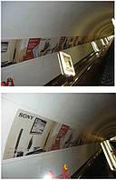Размещение рекламы на эскалаторных сводах метро Киева