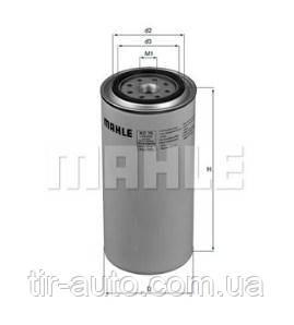 Фильтр топливный Volvo FH12/FL/FM ( MAHLE ) KC75