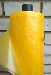 Тепличная пленка желтая - Харьков UV-2% (УФ-Стабилизированная)