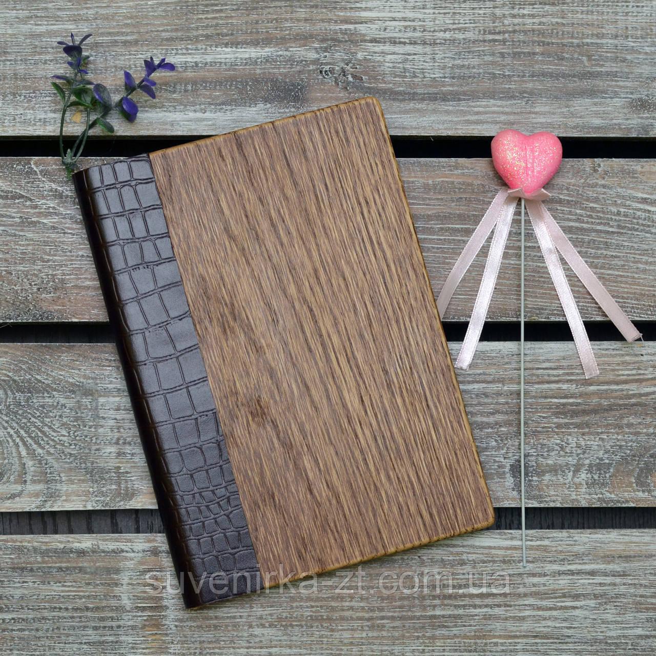 Блокноты с деревянной обложкой(А00322)