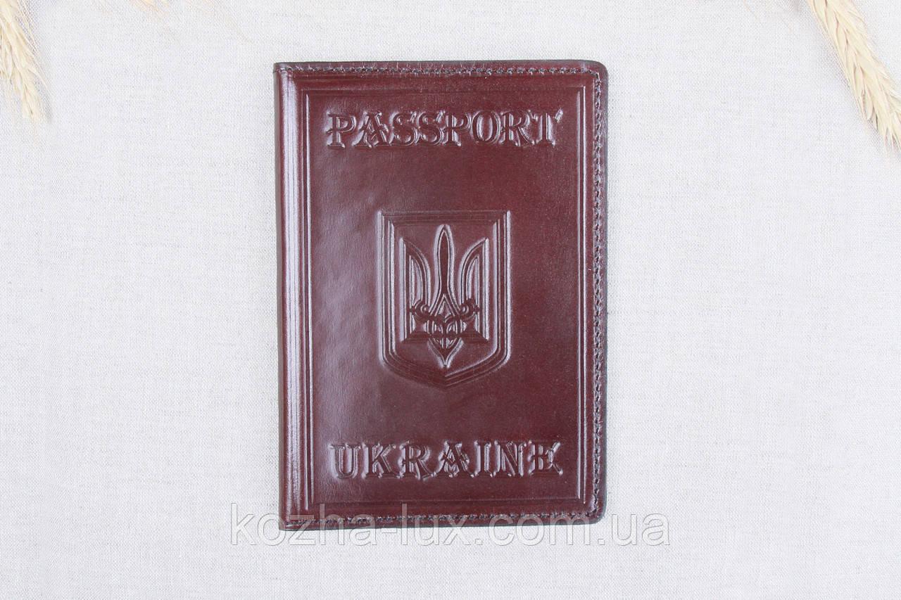 Обложка на паспорт тёмно коричневая, натуральная кожа