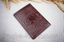 Обложка на паспорт тёмно коричневая, натуральная кожа, фото 3