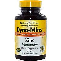 Цинк Дино-Мин (Zinc Dyno-Mins), Nature's Plus, 50 мг, 90 таблеток