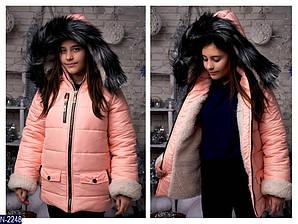 Куртка дитяча на ріст 128-134 134-140 Одеса 7 Км
