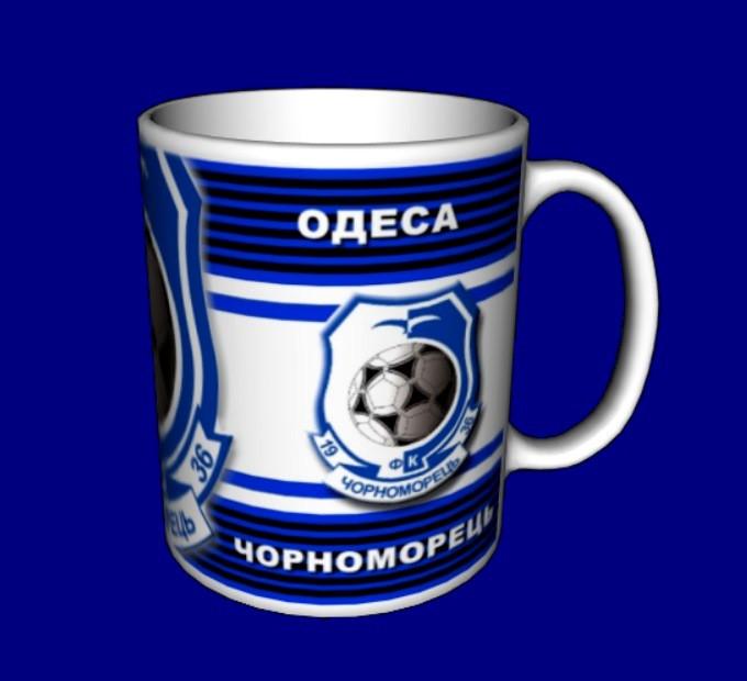 Кружка / чашка Черноморец