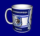 Кружка / чашка Черноморец, фото 3