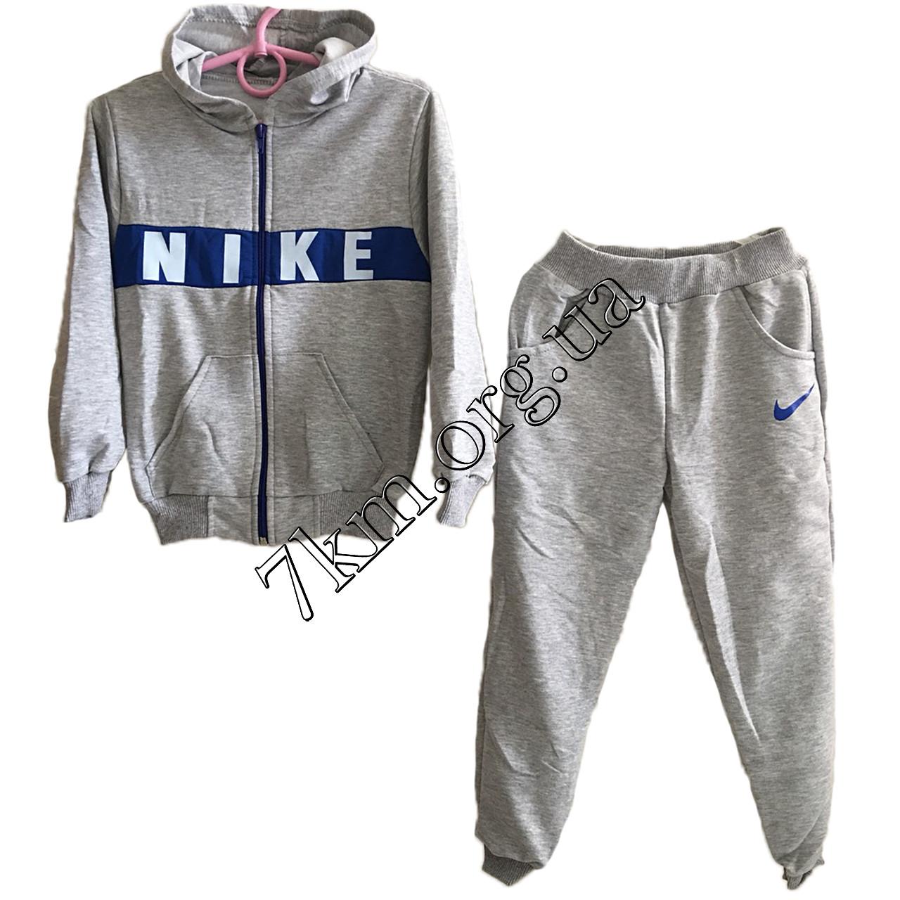 03370906 Спортивный костюм детский для мальчиков реплика