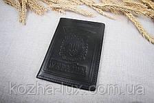 Обложка на паспорт черная, натуральная кожа, фото 3