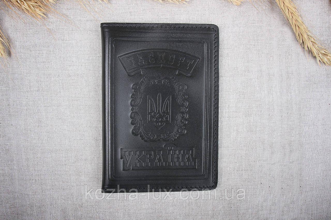 Обложка на паспорт черная, натуральная кожа