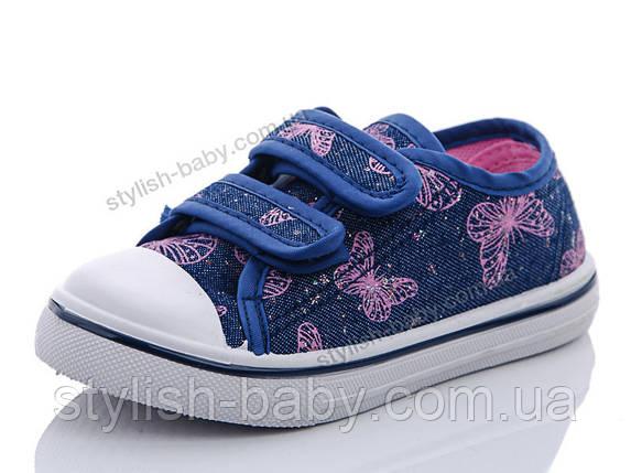 99608016 Детская обувь оптом 2019. Детские кеды бренда Y.TOP для девочек (рр с 24 по  29)