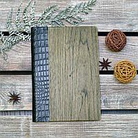 Блокноты с деревянной обложкой. (А00328)
