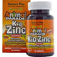Цинк (Zinc) для детей, Nature's Plus, 90 жевательных конфет