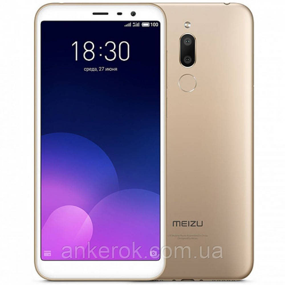 Смартфон Meizu M6T M811H 3/32GB (Gold)