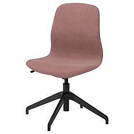IKEA LANGFJALL (592.610.00) Комп'ютерне крісло, Gunnared світло-рожевий