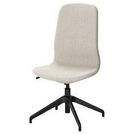 IKEA LANGFJALL (991.750.53) Комп'ютерне крісло, Гуннаред темно-сірий