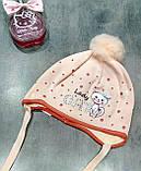 Весенняя польская шапочка для девочки ( белая) Barbaras р-р 42-44, фото 3