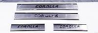 Накладки на внутренние пороги Toyota Corolla (2013-2019)