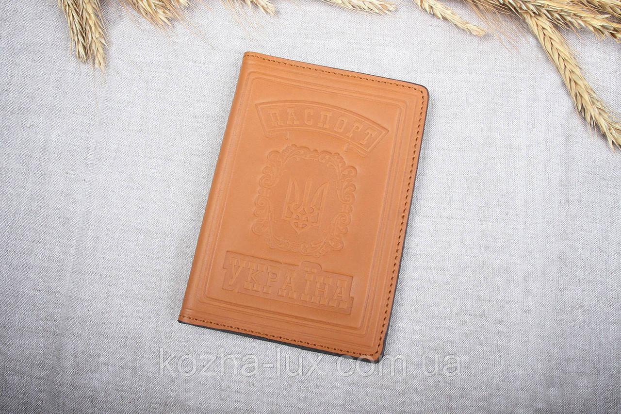 Обложка на паспорт рыжая, натуральная кожа
