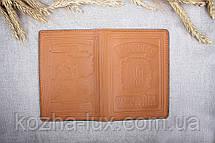 Обложка на паспорт рыжая, натуральная кожа, фото 3