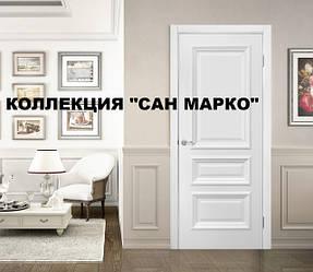 """КОЛЛЕКЦИЯ """"САН МАРКО"""""""