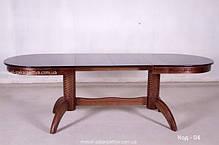 Стол раздвижной деревянный