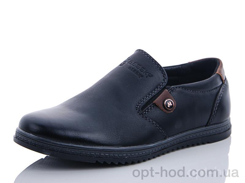 123c7e0ab Весна 2019. Подростковые школьные туфли для мальчиков Kellaifeng (размер  31-37)